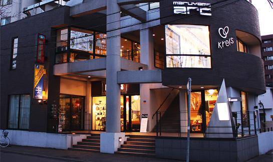METROCS 札幌店(メトロクス)